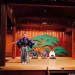 Performing the Takasago the day before the performance during dress rehearsal.