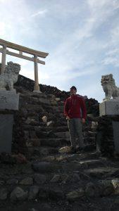 Near the summit of Mt. Fuji.